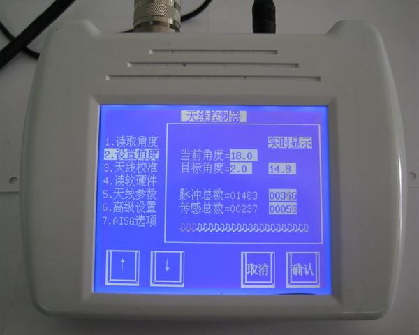 新万博manbetx官网移动端天线手持控制器(不带电池)