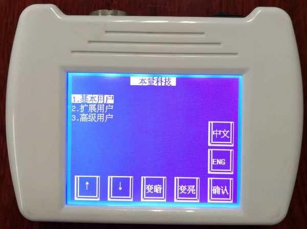 新万博manbetx官网移动端天线手持控制器(带电池)